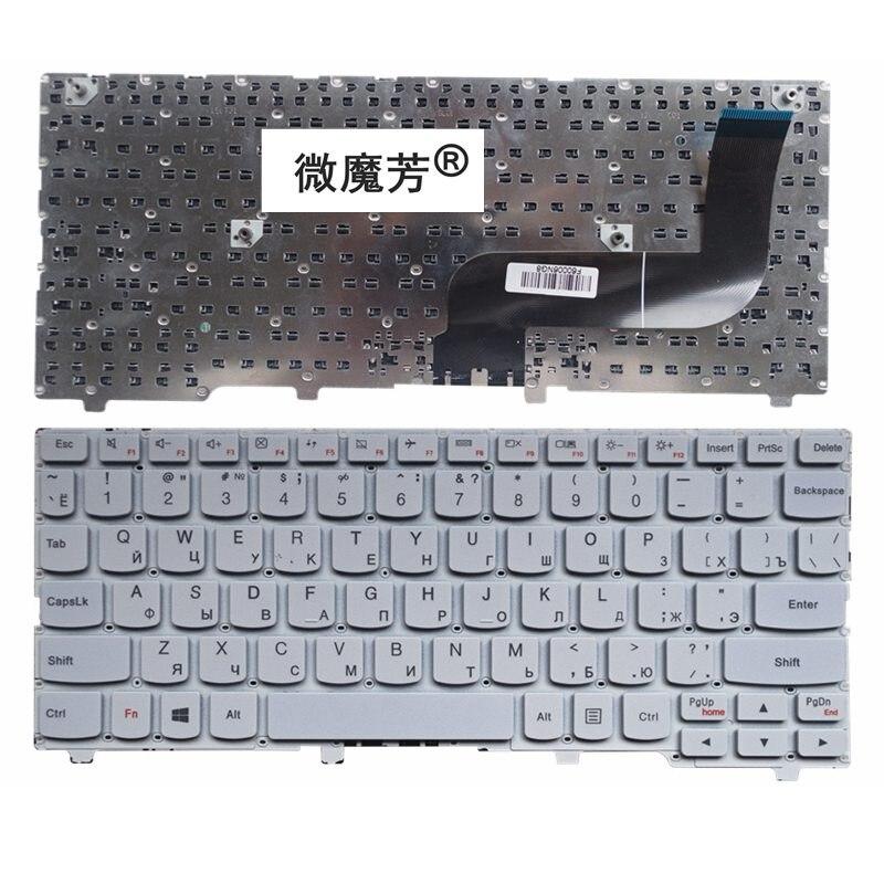 RU nouveau clavier blanc pour Lenovo S210 S210G s210t yoga11s Flex10G S215 s215T Yoga11S-ITH Yoga11S-IFI clavier dordinateur portable russe