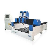 ¡Suministro de fábrica! Precio bajo cnc 3d stone graving machine 1325