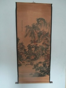 """Home wall decoration painting ,Chinese old paper scroll painting  Ren bo nian  """"3 Gu Mao Lu"""" landscape  Painting"""