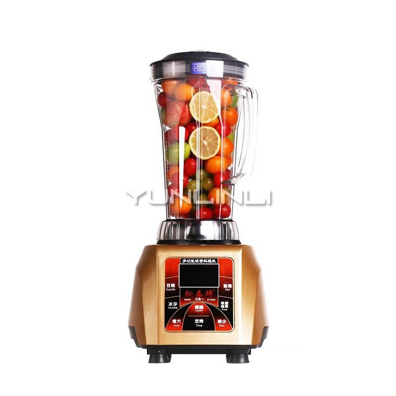 متعددة الوظائف عالية السرعة خلاط 4L منتج أغذية منزلية 3000 واط قوة كبيرة خلاط طعام ST-603A