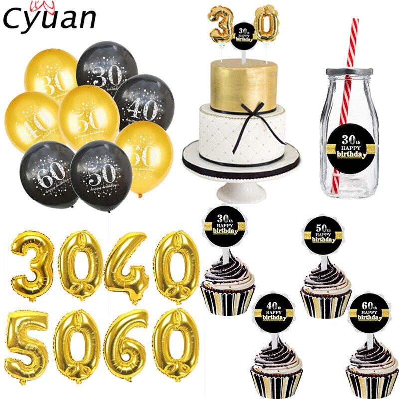 Cyuan 30th 40th 50th 60th шары на день рождения для 30 лет для взрослых украшение на день рождения Happy 30th латексные шары для вечеринки