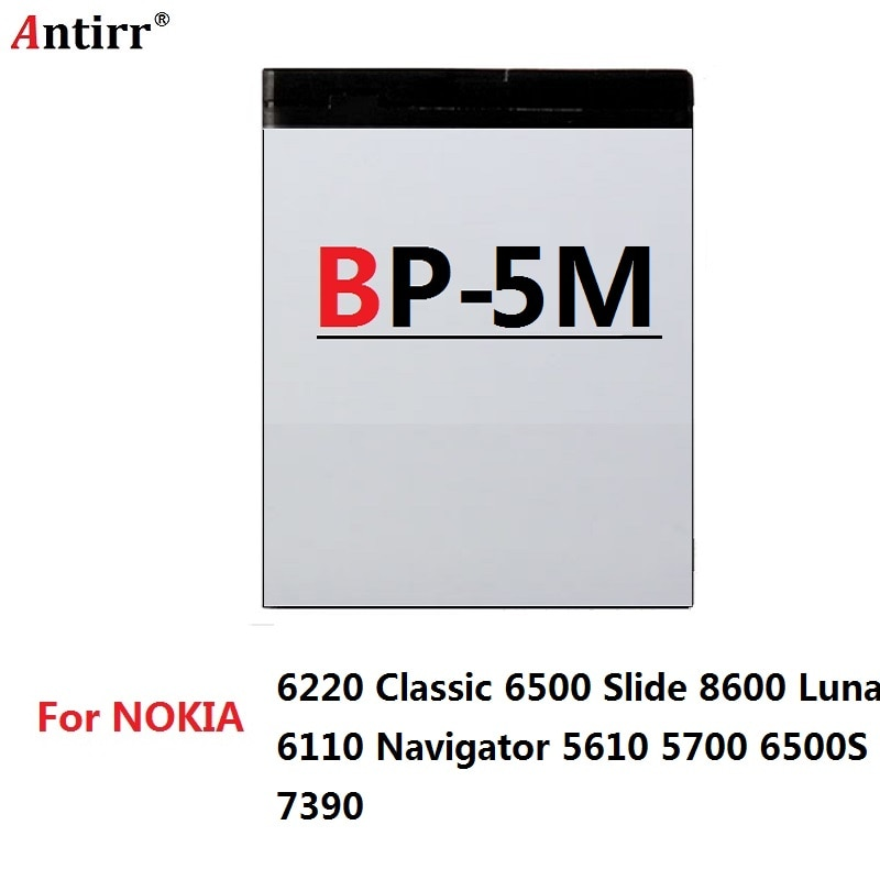 BP-5M BP 5M BP5M Battery For Nokia 5700 5610 5611 5710 5611XM 5700XM 5710 XM 6110 6200c 6220C 6220 6500S 7379 7390 8600