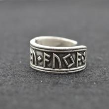 1 pièces bague Viking argent Antique anneaux Rune nordique fait à la main hommes anneaux réglables mythologie nordique bijoux Viking