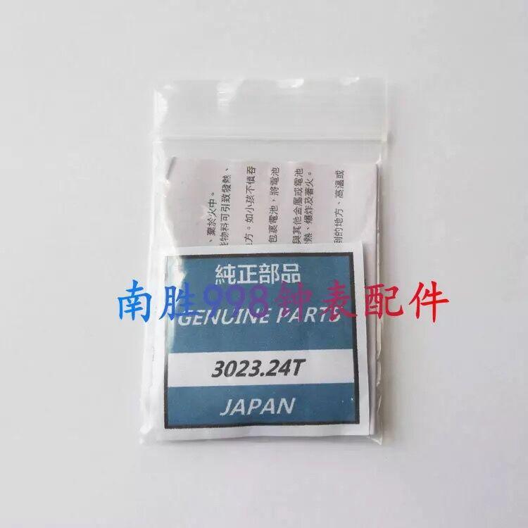 1 unids/lote 3023,24 T 3023-24 T MT920 nuevo reloj cinético humano Original batería recargable especial