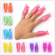 10Pcs Plastic Nail Art Losweken Cap Clip Uv Gel Polish Remover Wrap Tool Soak Off Cap Clip Herbruikbare nail Gereedschap