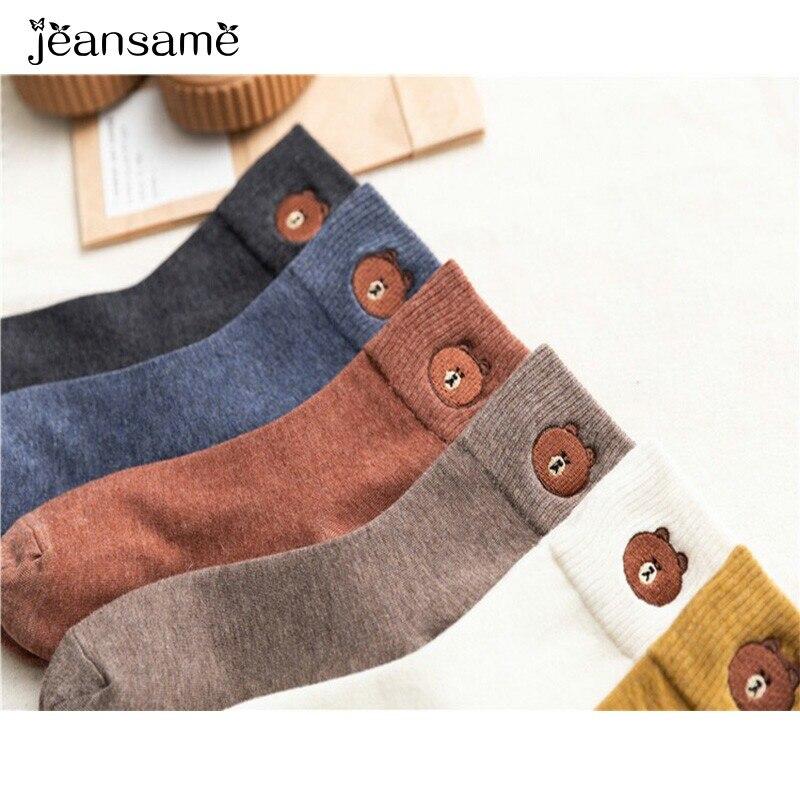 Calcetines divertidos harajuku informales cómodos desodorantes para mujeres con dibujo de oso bordado de algodón