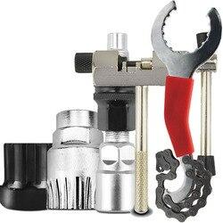 Kit de ferramenta de reparo de mountain bike, reparo de bicicleta, mtb, suporte inferior, removedor, disjuntor de corrente, manivela, extrator inferior, removedor de suporte de manivela