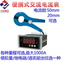 Intelligent Single-phase AC Current Meter AC Voltmeter Frequency Meter Current Overrun Alarm Meter