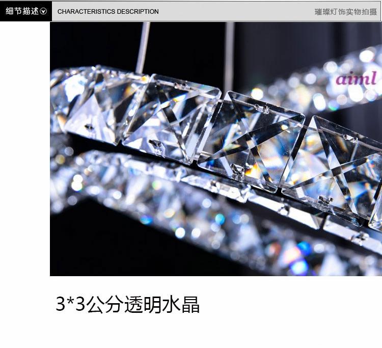 LED Pendant Lights/ K9 Crystal Light/LED ModernLiving Room/Dining Room/Kitchen/Study Room/Office Metal 30+30+30+30cm 110-240V  - buy with discount