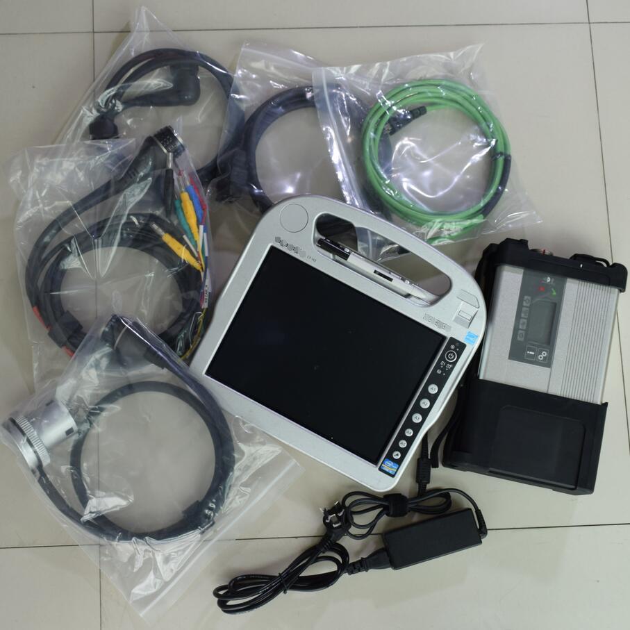 Herramienta de diagnóstico multilingüe MB star C5 SD Connect MB star C5 + cf-h2 portátil + 2020,06 software HDD listo para usar