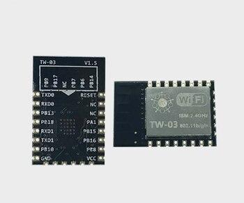 8Mbit Flash Cortex-M3 80MHz IoT wifi module compatible ESP-12F supports serial port transparent transmission SPI transmission