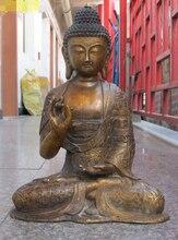"2298 16 ""Budismo Tibetano Bronce Amitabha 8 Luckly Tesoros Sakyamuni Buda Estatua"