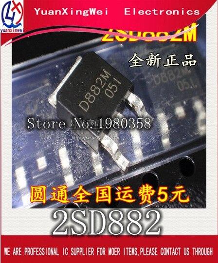 Envío Gratis 100 unids/lote 2SD882M 2SD882 D882M D882-252 NPN transistores 30V 3A