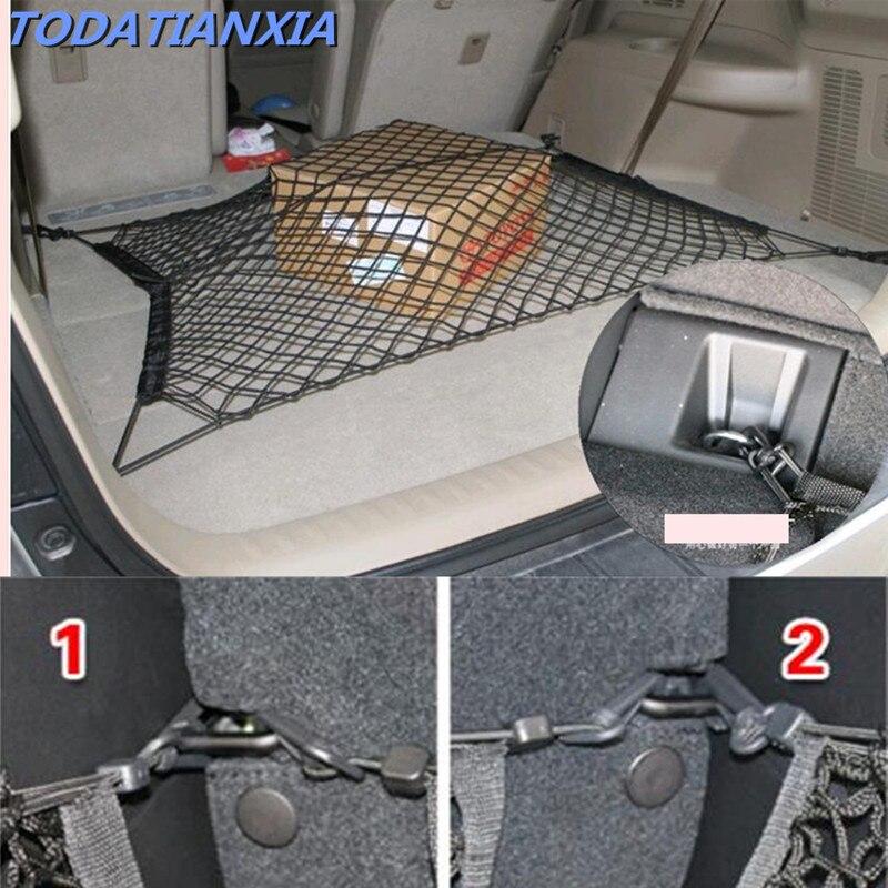 Auto Gepäck Trunk Lagerung tasche auto Organizer Halter FÜR chevrolet cruze aveo captiva lacetti VW Volkswagen JETTA MK6 GOLF