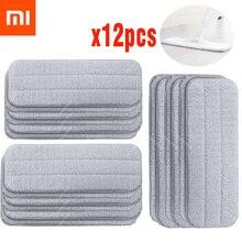 Xiaomi mijia deerma spray de água mops poeira 360 rotativa fibra de carbono pano de limpeza substituição fibra aspirador vertical