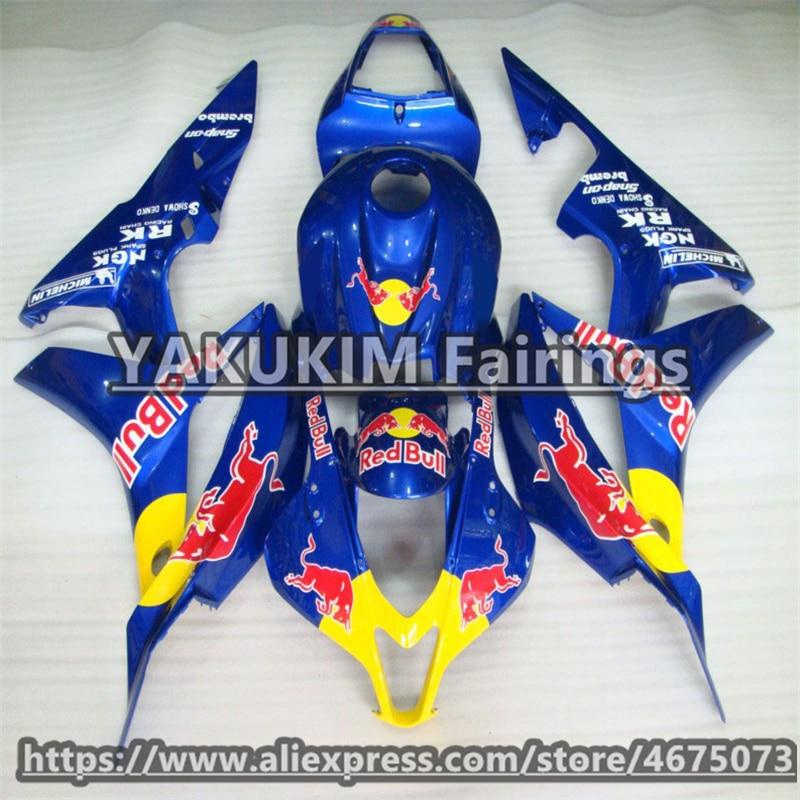 ABS carenados de inyección Kit para Honda CBR 600RR 2007 Honda 2008 f5 2007 2008 carenado de motocicleta CBR600RR 2007 2008 personalizado cubierta