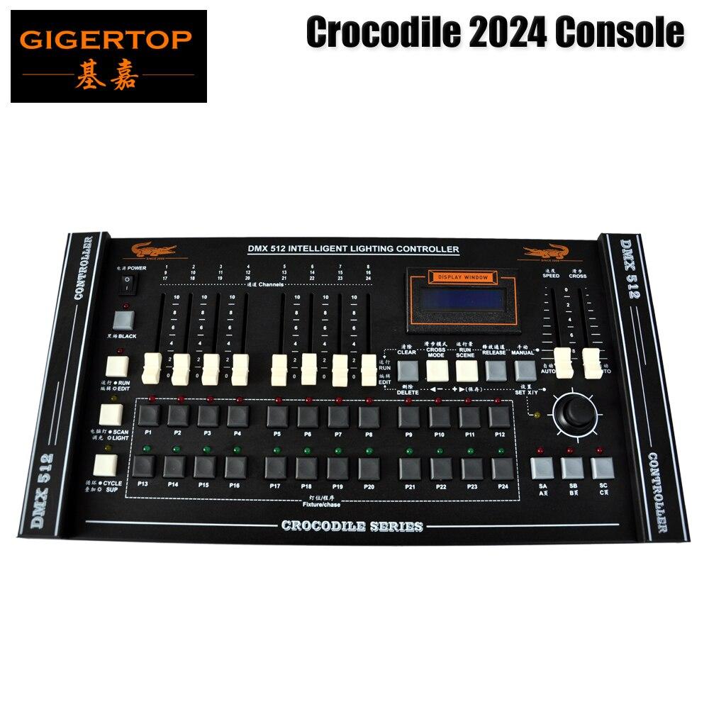 وحدة تحكم 2024 K مع شاشة LED ، تمساح 512K ، ذاكرة عالية السعة ، حفظ البيانات تلقائيًا ، 3 دبابيس ، مقبس XLR DMX ، 20 ماسحات ضوئية/8 منزلق