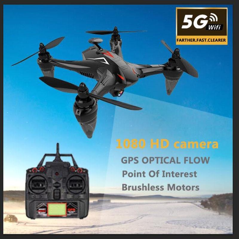RC Dron plegable GPS con cámara HD RC Quadcopter con cámara gran angular RC helicóptero con alta retención modo juguetes para niños # E
