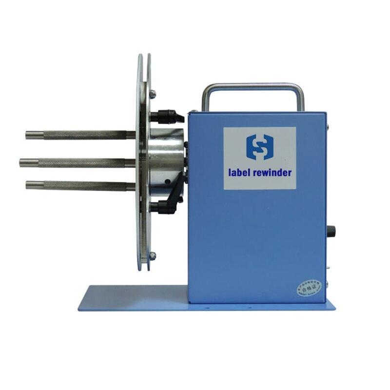 La máquina rebobinadora de etiquetas puede evitar la impresión de etiquetas en masa puede ajustar la velocidad de rebobinado automáticamente con 3 años de garantía