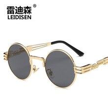 LEIDISEN Round Sunglasses Men Women Metal Punk Vintage Sunglass Brand Fashion Glasses Mirror Lens To