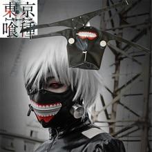 Costume Cosplay souple Anime Halloween Tokyo Ghoul Kaneki Ken masque en cuir pour homme et femme Macka