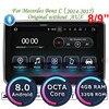 Roadlover Android 8.0 Car Multimedia Player Per Benz Mecerdes Benz C 2014 2015 2016 2017 Stereo Magnitol 2 Din Autoradio NO DVD