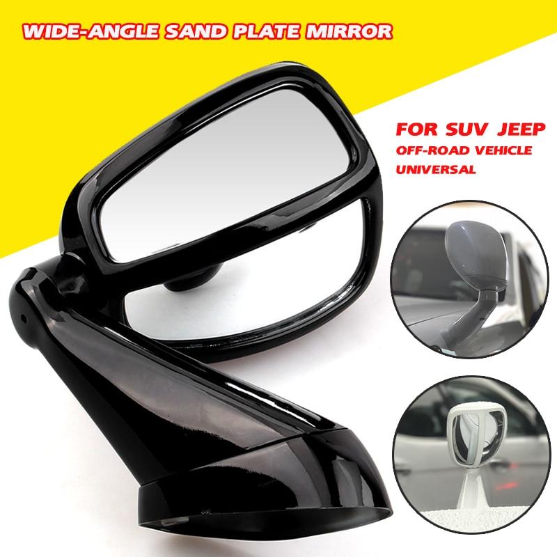 Espejo retrovisor DE ÁNGULO AMPLIO ajustable con vista trasera para coche, cubierta de la cabeza de la cubierta del coche, espejo lateral de la placa de arena para Suv Jeep