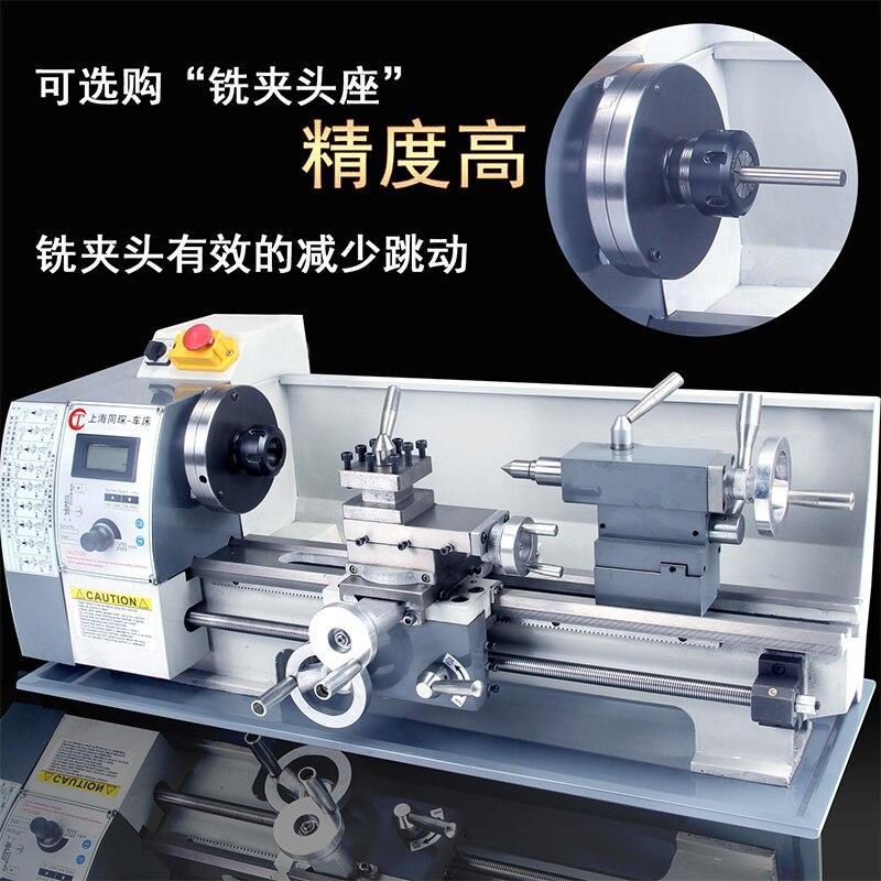 Mini Lathe Milling Machine Milling Machine CNC Lathe Woodworking Lathe Instrument 350 Brushless Lathe Metal Machine Tool enlarge