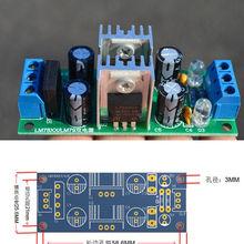 LM7812 LM7912 الإيجابية السلبية 12 فولت المزدوج الجهد المنظم المعدل جسر وحدة امدادات الطاقة DC 15 فولت ~ 24 فولت