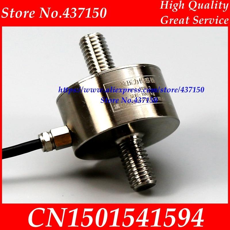 Micro miniature load cell tension sensor pull rod pressure sensor  weight sensor 3kg 5kg 10kg 20kg 30 50 100kg 200kg 300kg 500kg