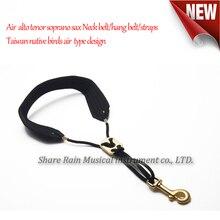 Air musique alto ténor soprano sax cou ceinture/suspension ceinture/sangles Taiwan natif oiseaux air type conception