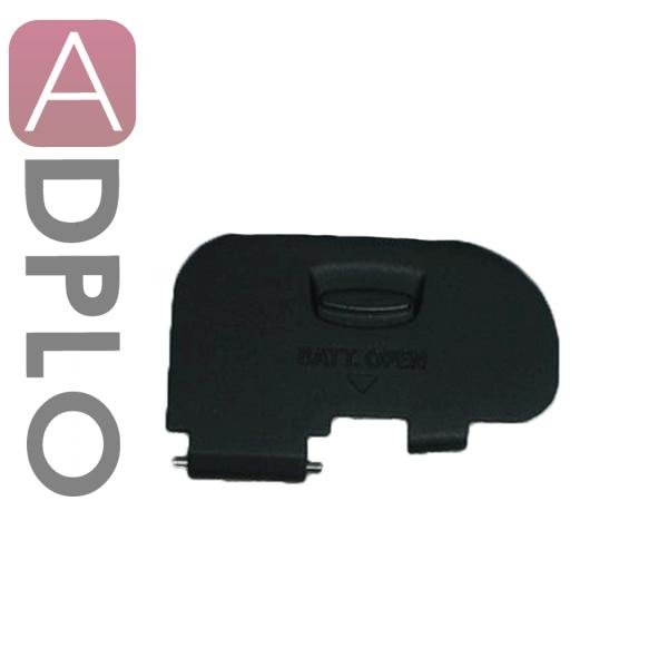 Battery Door Cover Lid Cap Replacement Part suit For Canon EOS 60D Digital Camera Repair