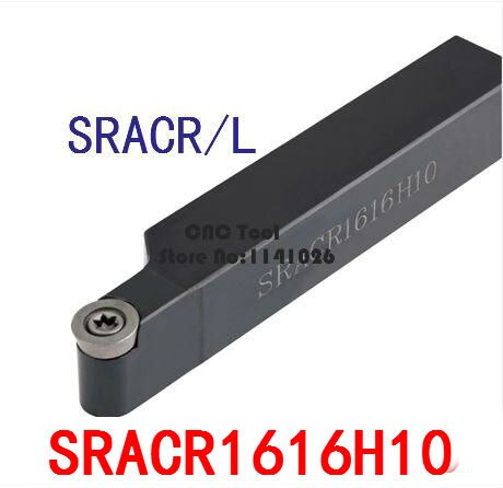 SRACR1616H10/ SRACL1616H10,Metal Lathe Cutting Tools for Lathe Machine,CNC Turning Tools External Turning Tool SRACR/L