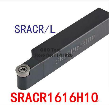 SRACR1616H10/SRACL1616H10, herramientas de corte de torno de Metal para máquina de torno, Herramientas de Torneado Cnc herramienta de torneado externo SRACR/L