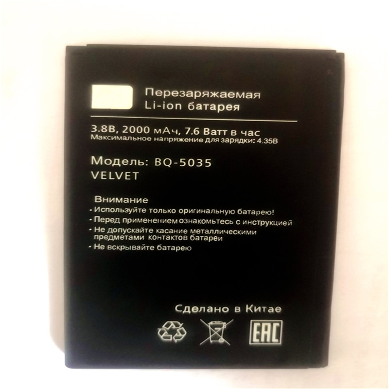 2000mAh BQ 5035 Batería Del Teléfono móvil para BQ BQS-5035/BQ-5035 batería de terciopelo para teléfono móvil con soporte para teléfono para regalo