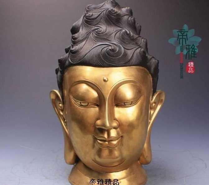 Estatua de bronce de budismo chino de cobre de 24K dorado kwan-yin Guanyin Cabeza de Buda
