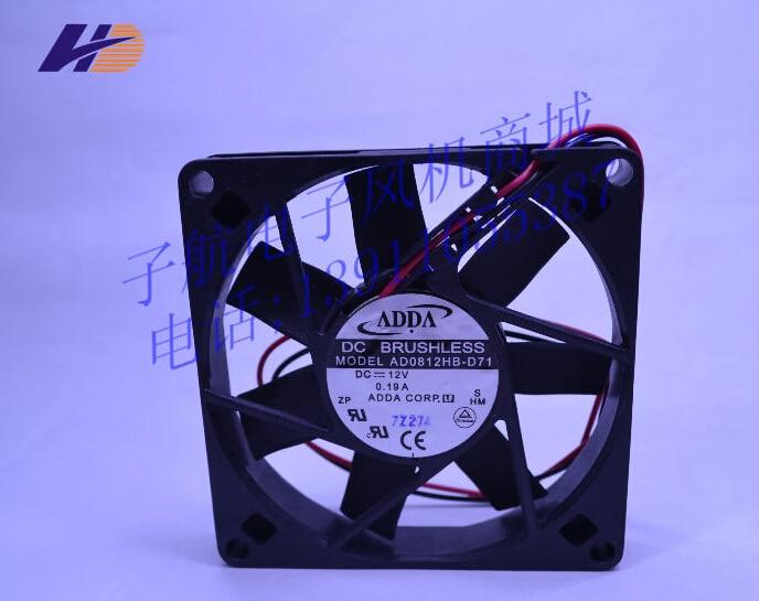 Desde ADDA AD0812HB-D71 80*80*15 12V 0.19A 2 Alambre de ventilador de refrigeración