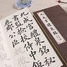 1 blatt, Chinesische Kalligraphie Copybook Shu Fa Ou Ti Kai Shu, nachahmung Faksimile Xuan Papier Tracing Papier Kopie Buch