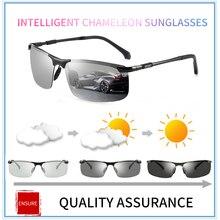 2021 occhiali da sole fotocromatici di marca uomini polarizzati camaleonte scolorimento occhiali da sole per uomo moda occhiali da sole quadrati senza montatura