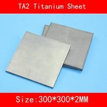 Lámina de titanio puro de 300x300x2MM UNS Gr1 TA2 titanio Ti placa industrial laboratorio DIY Material ISO estándar