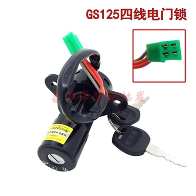Cerradura de bicicleta eléctrica de 4 cables para motocicleta, Patinete eléctrico, para...