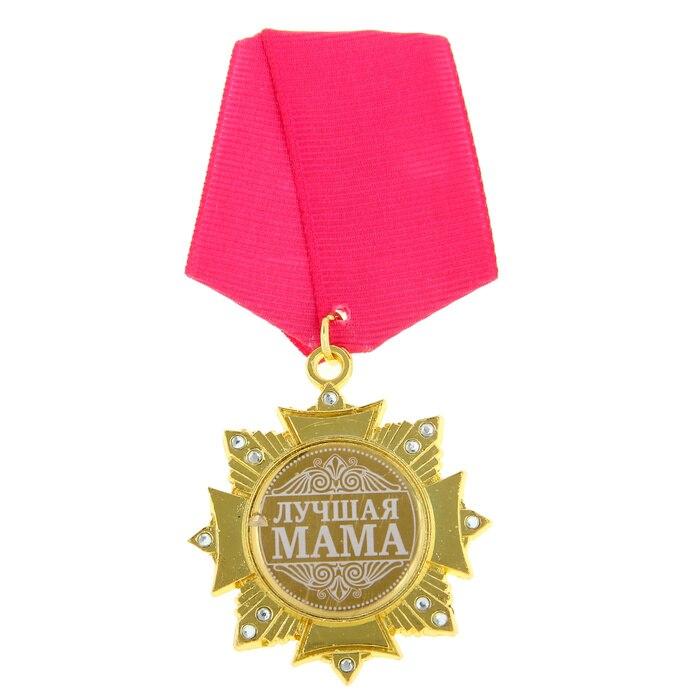 2017 placa de bronce antigua de fundición de estilo europeo medalla logotipo personalizado el mejor regalo para los recuerdos de la novedad de la mamá