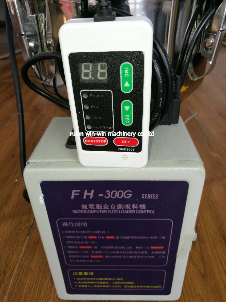 FH-300G auto loader for feed injection molding machine feeding machine packing machine enlarge