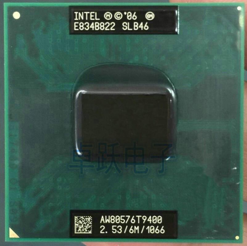Procesador lntel Core 2 Duo T9400 6 M Cache, 2,53 GHz, 1066 MHz FSB Socket 478 para GM45 PM45