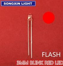 100pcs 3mm 빨간색 발광 다이오드 자동 깜박임 LED 플래시 제어 깜박임 3mm 깜박임 LED Diodo 1.5HZ(90-96 회/분)