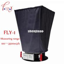 Electronic air hood FLY-1 Air volume meter  100-3500 m3 / h (step)