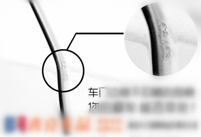 Proteção de Borda lateral Da Porta do carro adesivos PARA Daihatsu Sirion Terios Serion YRV Scion iM Datsun On-Fazer Do Carro VENZA styling