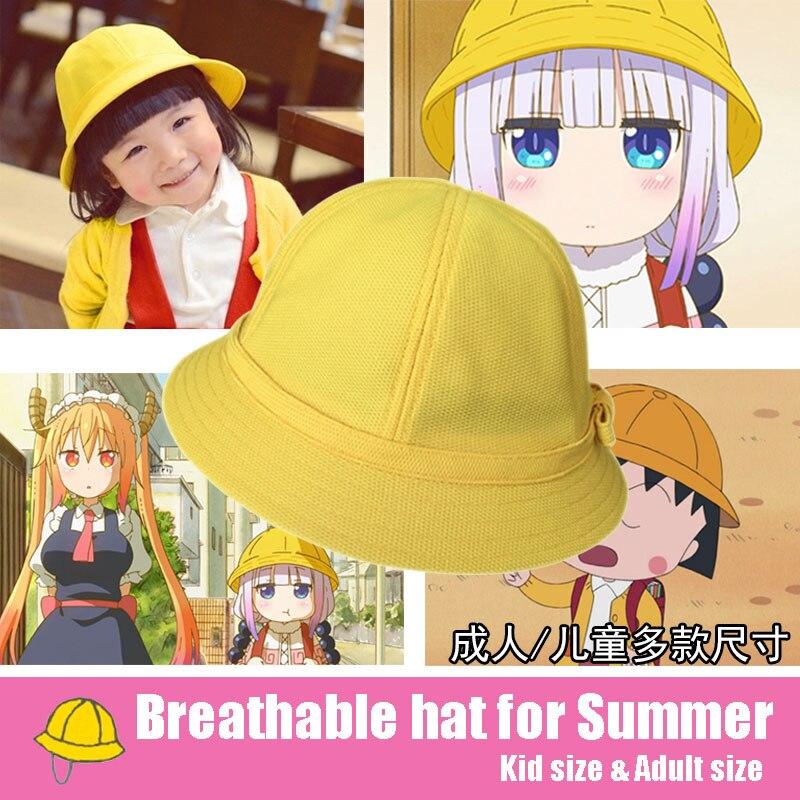 [Tamanho do miúdo] [de Ações] Dragão Anime Empregada Kanna Maruko Japonês Jardim de Infância Yellow Sun Hat Cosplay S-XL Hot frete grátis