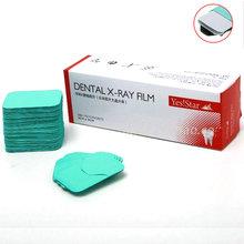 Dental X-ray Film Size 3cm X 4cm For Reader Scanner Machine 100 Pcs/Box For Dentist Lab