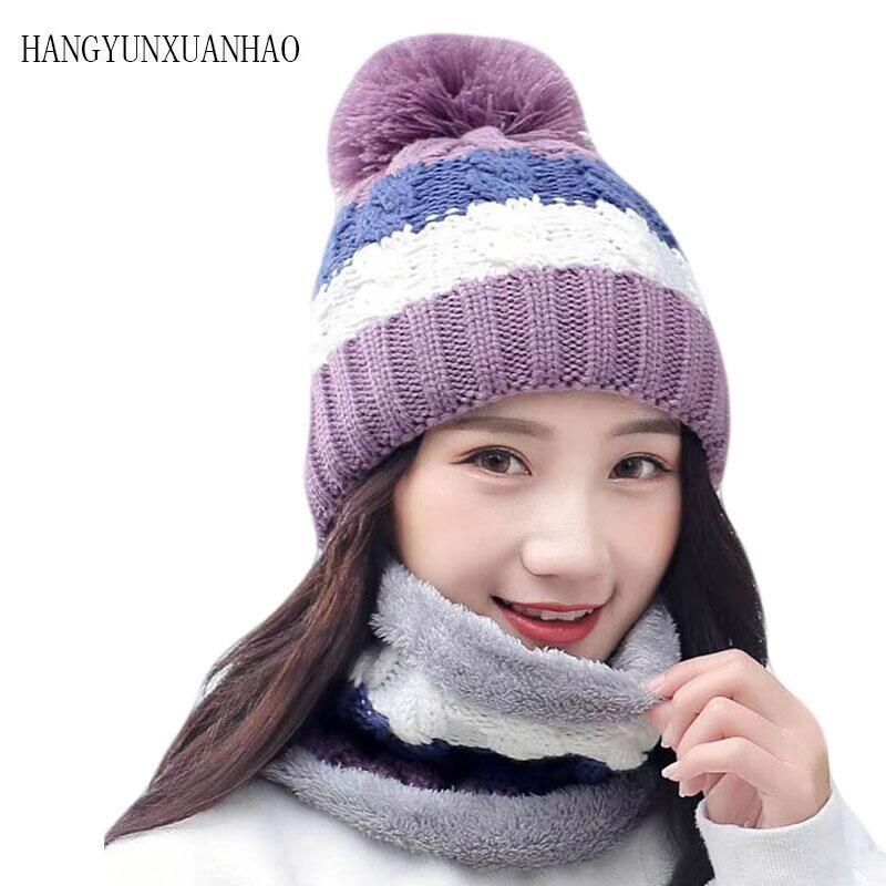 Зимние шапки, женский шарф, вязаная шапка, шапка, маска, шапка, Теплые Мешковатые зимние шапки для девочек, женские шапки, шапки